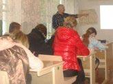 Осенний обучающий сбор